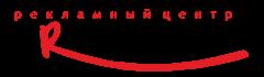 Рекламный центр Президент Пермь